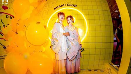 MIAMI迈阿密娱乐中心#表情主题派对#   2020.09.11-12 PARTY OF EMOJI 精彩回顾
