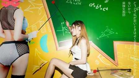 长沙S2酒吧09.10《极道鲜师》教师节特别企划