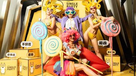 TimeHouse音乐空间  昨天新亚洲刮起了一股黄色旋风!! #11.11光棍节主题派对