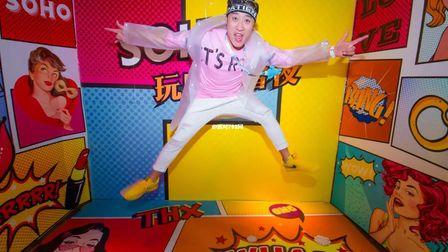 贵港苏荷  波普主题派对  # 波普风潮 ·  玩味波普夜 # 青春需要激情,生活需要色彩..... 精彩回顾