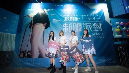 简阳LUCKY #教师节主题派对# 再精彩的夜晚,也不如JK萌妹来的心动~