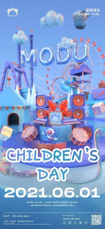 MODUBEIJING 儿童节主题派对海报参考
