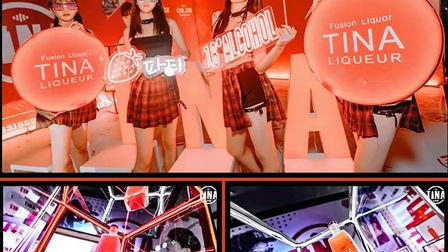 CLUB G3 五一劳动节粉红主题夜光派对