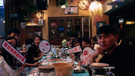 广州塔胡桃里音乐酒馆 白色情人节主题派对