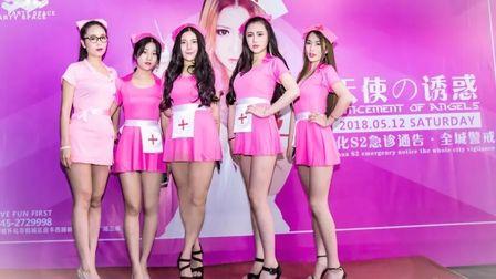 #怀化S2酒吧#护士节大型主题派对《天使的诱惑》精彩回顾!