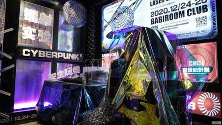 曲靖BABIROOM 玩乐回享   镭射实验室 # 全新视觉新纪元的开启