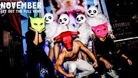 """#电影主题派对# LOVE8 CLUB 变身""""疯狂动物城""""开启一场野性疯狂的COS派对 唤起大家的初心及恶趣味 ~~~"""
