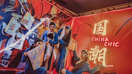 PLUSBOX派对盒子 #国潮汉服主题派对#CHINA TREND 汉服热舞派对 现场回顾