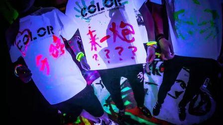 YUE A CLUB  #七夕情人节特辑  荧光主题派对 # 七夕荧光派对  # 「 天生好色 · 自成一派」