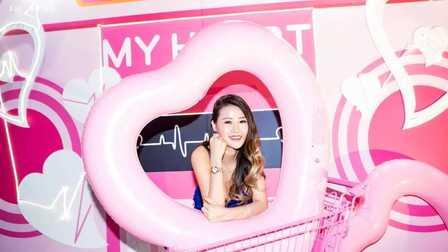 繁花合肥店#粉红主题派对#凹个心心造型 你是全场最亮的心@摘下心心给你|回顾