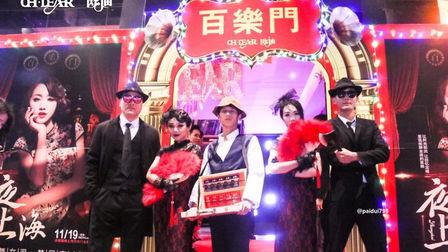 梦回百乐门 情迷夜上海 欧迪酒吧贵港店 复古主题派对