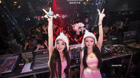 DJ/MC 组合MOOD Maker 、  空降本店  乌海迈阿密酒吧 嘉宾电音主题派对