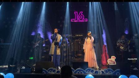 16LiveHouse音乐现场 七夕情人节国潮主题派对