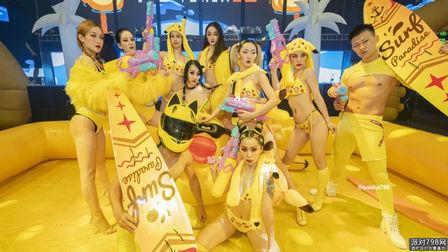 在这里我们把夜生活涂成黄色 iDSHENZHEN2 泡沫主题派对
