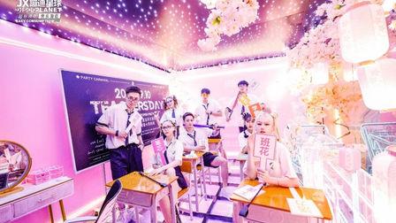 JK学姐全场带领蹦迪 JX蹦迪星球 佛子岭店 教师节JK主题派对