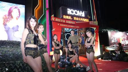 战士们穿戴好装备,跨越红色警戒线 TCROOM酒吧 国庆节主题派对