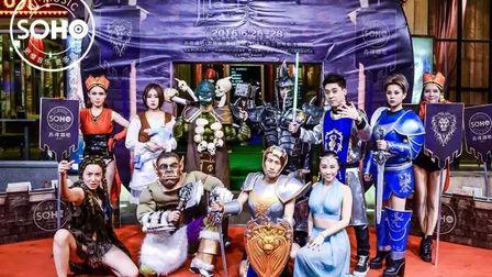 苏荷酒吧 游戏派对魔兽世界主题派对 <魔兽世界,等你来战> 苏荷将魔兽从梦幻带入现实