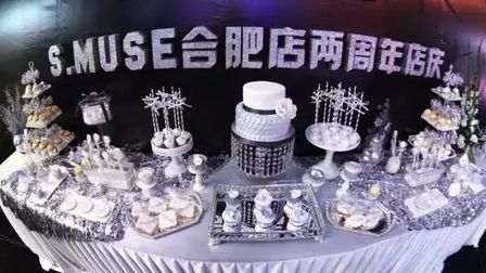 S.MUSE 周年庆主题派对 〖SHOW LOVE 2016〗2周年店庆 精彩回顾!