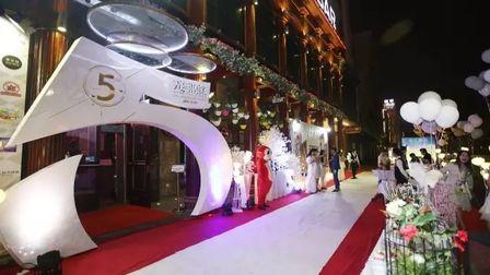 """阳江苏荷酒吧 周年庆主题派对 五周年庆典""""无与伦比""""盛典完美落幕!"""