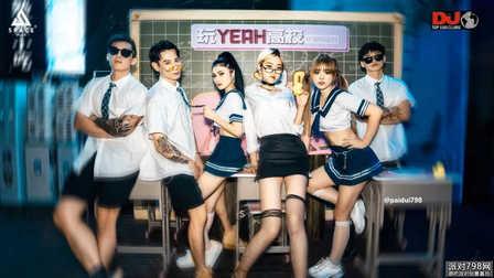 SpacePlusChangsha酒吧#教师节JK制服主题派对# REVIEW 09/10教师节派对精彩回顾!