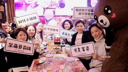 单身的小哥哥们快看过来 广州塔胡桃里音乐酒馆 女神节主题派对
