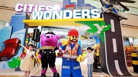 太古城中心暑期企划- LEGO乐高积木 Cities of Wonders
