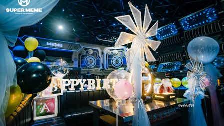 SUPER MEME |给你一个更美好的生日派对