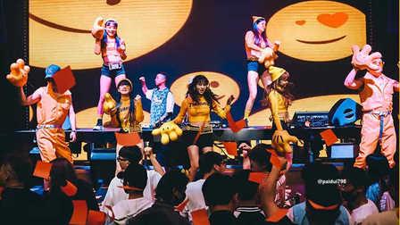 "ETHOUSE派对空间 愚人节特辑""Emoji Land""现场回顾"