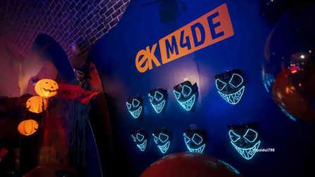 EK M4DE 万圣节主题派对
