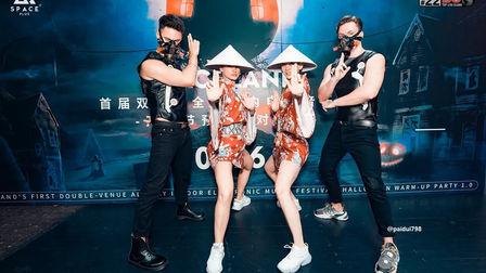 SpacePlus Guangzhou 嘉宾电音主题派对