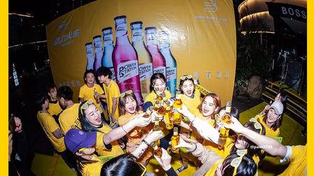 BOSS PARTY CLUB 光棍节主题派对