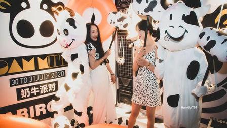 白色与黑色丨 妩媚与疯狂 曲靖BABIROOM 疯狂奶牛主题派对