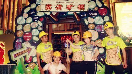 虎门苏荷酒吧【裸工队】五一劳动节主题派对精彩回顾!