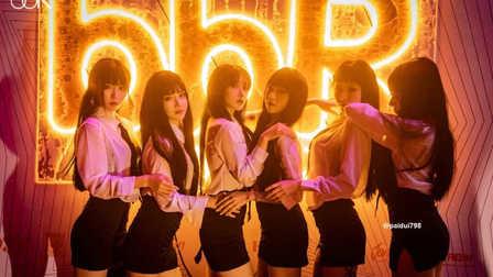 宜春bbR#教师节主题派对#  JK MUSIC FESTIVAL 宜春首届JK制服室内电音节