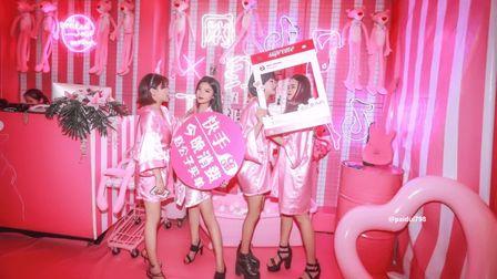 """茂名乐巢酒吧粉红主题派对今晚精彩升级,""""网红工厂""""派对狂欢来袭 一场抖音的年度大趴 即将开始"""