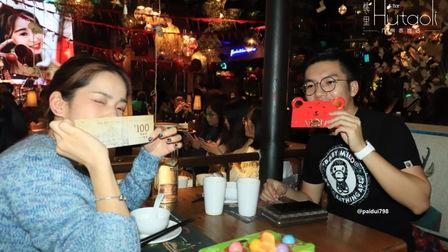 广州塔胡桃里音乐酒馆 跨年主题派对