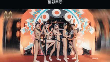 AA Party 海口酒吧 #元宵节主题派对#正月十五元宵节 【国潮醉金宵】精彩回顾