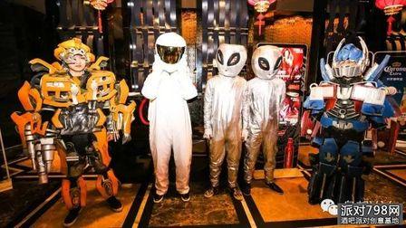 V16酒吧 星际主题派对 【迷失太空】  大型太空主题派对 为您展示一场空前绝后的科幻盛典!