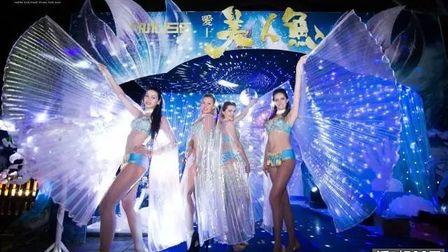S.MUSE美人鱼主题派对《爱上美人鱼》激情盛宴炫彩撩人 精彩回顾!