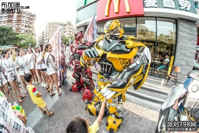 鹤山布加迪酒吧【变形金刚5-最后的骑士】 大型主题派对