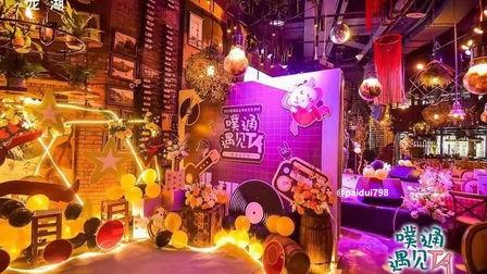 重庆渝中胡桃里音乐酒馆其它系列面具主题派对.假面舞会华丽来袭,遇见你是最美的意外活动回顾~~~~