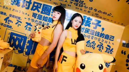 BABIROOM文山店  #11.11光棍节主题派对