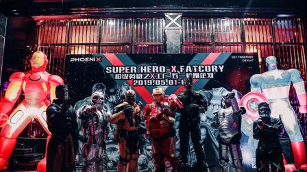 PHOENIX菲尼诗文山店,专属五一的疯狂派对 X工厂精彩回顾
