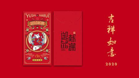 【2020春节】热点营销参考图文