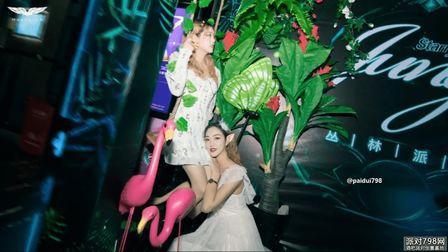 慕尚酒吧深圳沙井店#丛林主题派对#丛林中回荡着最疯狂的呐喊 彻底释放积蓄已久的原始欲望!