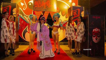 国潮有戏只为遇见 欧迪酒吧贵港店 七夕情人节国潮主题派对