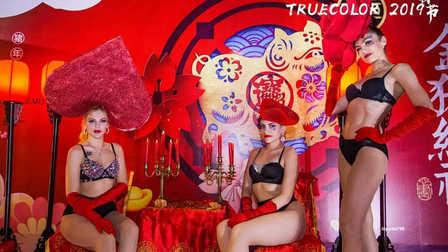 TrueCOLOR本色湛江# 新春元宵节主题派对#精彩回顾