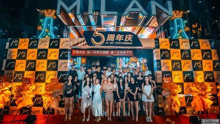 AC Night Club深圳  五周年庆典主题派对