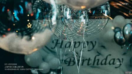 MAISON ARK 生日升级计划主题派对