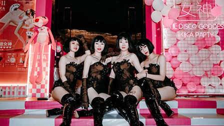 KIKAParty海口店   女色主义主题派对